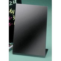 Universal 950-13 - Cal Mil Black Write On Tabletop Marker Board 5