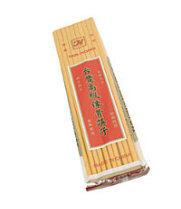 Thunder Group MLCS002 - Yellow Melamine Chopsticks (Pack of 2000)