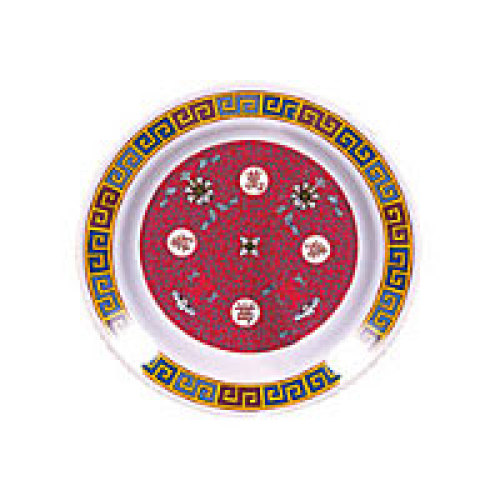 Thunder Group Soup Plate - Peacock Collection 7-7/8
