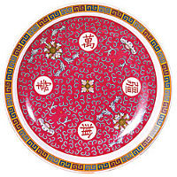 Thunder Group Round Plate - Longevity Collection 15-1/2