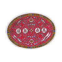 Thunder Group Oval Platter - Longevity Collection 14